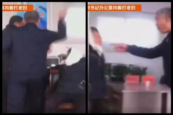 """山东""""最牛村官""""殴打老人 当地纪委称不能说(视频)"""