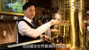 1000步的繽紛台灣:台灣高雄 極品咖啡