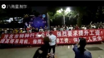 陸十餘省市塔吊工人5.1前大罷工 要求提高待遇(視頻)