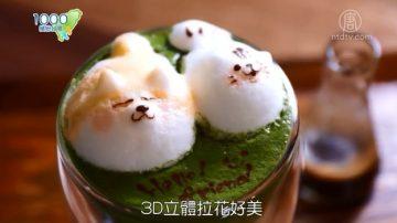 1000步的繽紛台灣:高雄咖啡廳 假日好去處