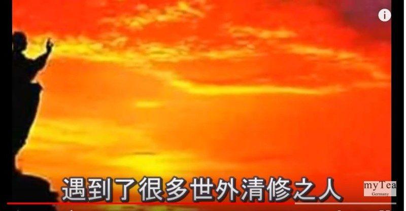 開天眼僧人:「做善事要有智慧理性!」P.5 完結篇(視頻)