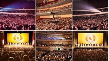 墨西哥巡演落幕 四万观众随神韵畅游古国