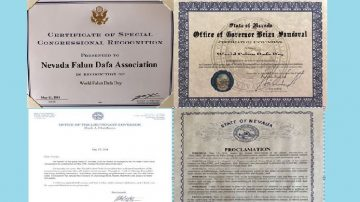 美國拉斯維加斯政要褒獎祝賀世界法輪大法日