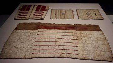 台湾原住民织品绣路服饰 六大博物馆联展