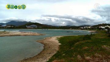 美麗心台灣:海海人生 黑貓姐搶救故鄉海岸線