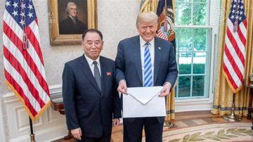召见朝鲜高官 川普:川金会如期举行
