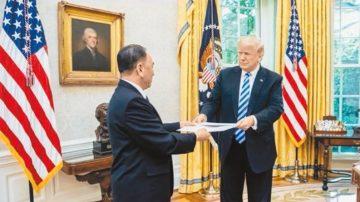 【嚴真點評】美朝高峰會重開 中美貿易戰再打