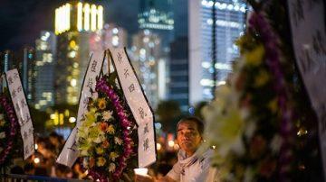 香港人没有遗忘六四 11万人逼爆维园(组图)