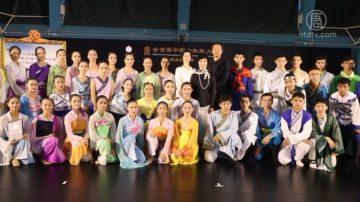中國舞亞太初賽成功在港舉行 四人入圍