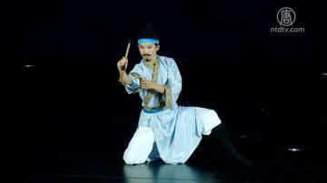 男青選手學跳古典舞 以史為鑒復興傳統