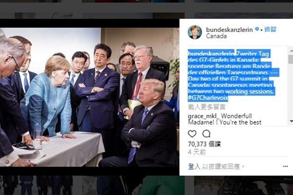 G7經典照反映成員國間分歧? 川普首度釋原因