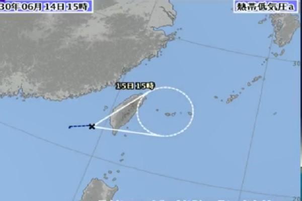 熱帶性低氣壓突襲 氣象局:第6號颱風將登陸南台灣