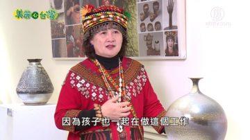 美麗心台灣:柴燒陶藝家 燒出極致銀河藍光
