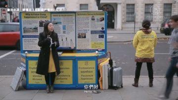15年24時!倫敦街頭燭光照亮中國信仰真相