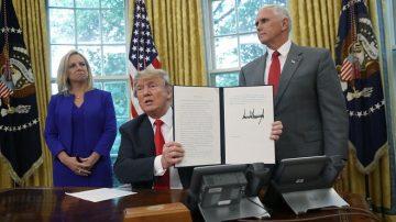 川普签政令缓解家庭隔离 但坚持严管边境