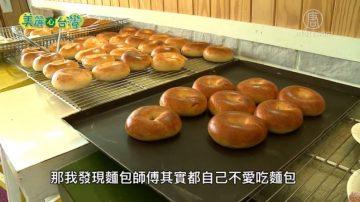 美麗心台灣:嚴選麵包食材 鄭惠文結合中西料理展創意