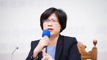 朱婉琪:美國立法反制中共談21世紀去共化