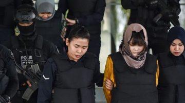 金正男案今結案陳詞 2女被告或面臨絞刑
