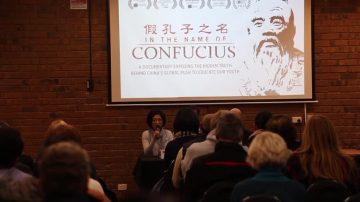 《假孔子之名》 澳洲阿德市公映  民眾:警覺中共滲透