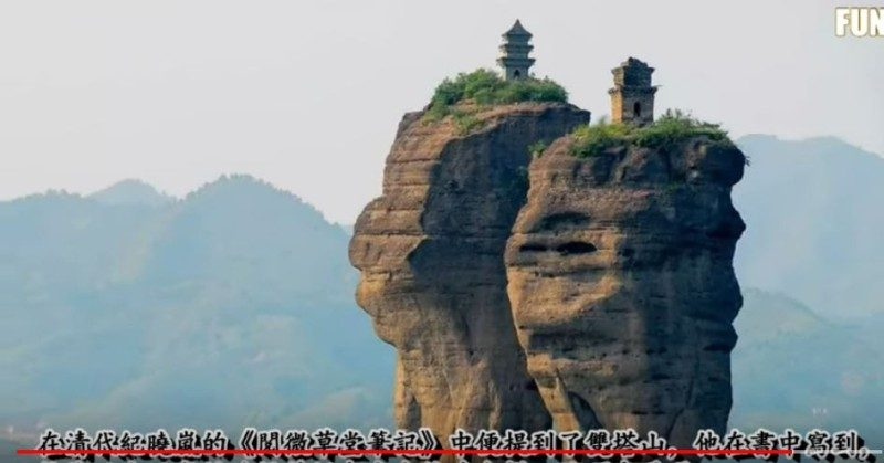 中国最险的6大寺庙,最后一座至今无人登临! #千奇百趣 2018
