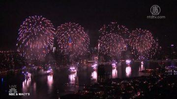 紐約梅西國慶煙火秀 點亮璀璨夜空