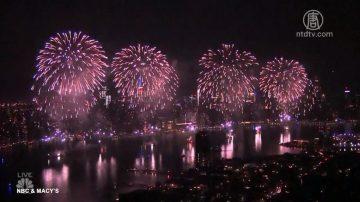 紐約42屆梅西國慶煙火秀 點亮璀璨夜空