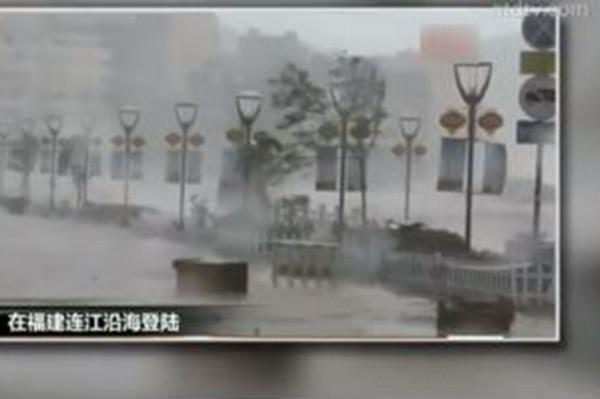 """强台""""玛莉亚""""袭击大陆 台媒讽中共政治口号超台风"""