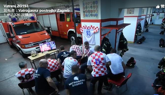 看世界杯时警铃大作 克罗地亚消防员这样反应