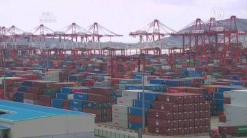 追加关税  WTO施压  美连续出招难倒中共