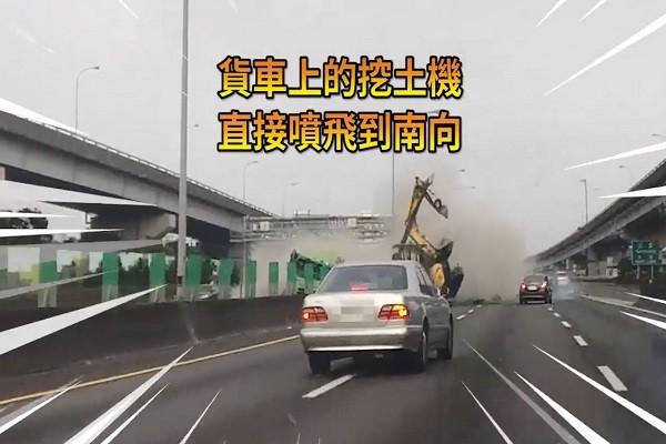 """千钧一发!联结车爆胎撞护栏 宛如""""怪兽""""喷飞对向"""