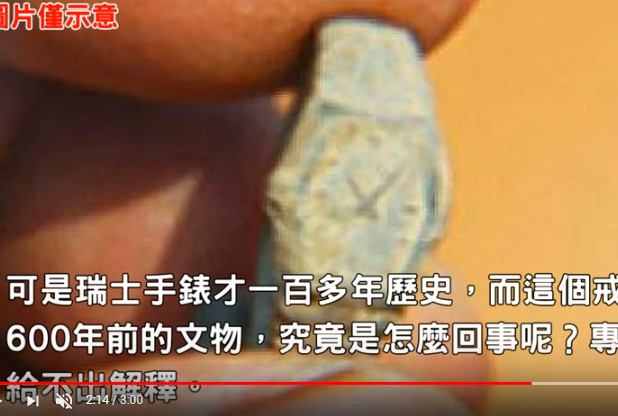 最不可思议的5大出土文物 原来古人就可制作现代产品(视频)