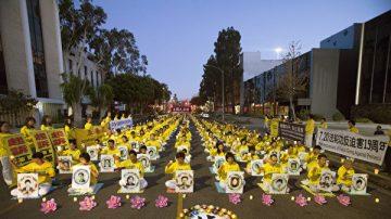 反迫害19週年 洛城法輪功學員燭光夜悼