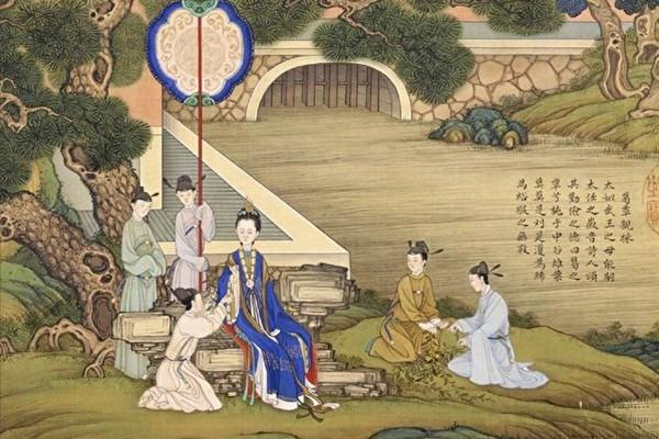 中國人為何稱呼妻子為「太太」? 與三位國母有關