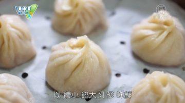 1000步的缤纷台湾:台南美食-江浙菜