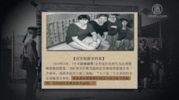 """【微视频】现代女权迷思:""""我也是""""与""""性解放"""""""
