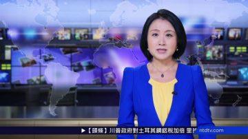 【预告】热点互动:谷歌将重返中国  初心已变?