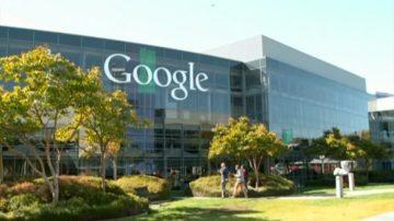 谷歌员工联名信 抗议开发审查版引擎