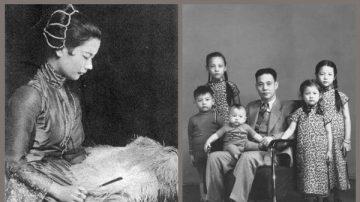 上海名媛送5子女出国  成功躲过家族覆灭