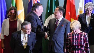 東盟外長會議  敦促朝鮮履行無核化承諾