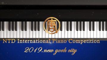 【預告】2019  NTD International Piano Competition is coming soon