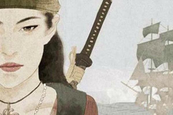 中国史上最强女海盗 曾只身俘获英国军舰