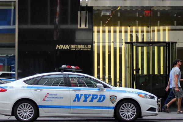 涉國家安全 白宮擬移除海航紐約一地產大樓產權