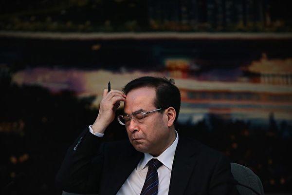 """丁薛祥内部报告曝光 点评中共""""接班人"""""""