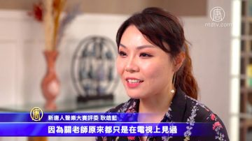 專訪聲樂大賽評委耿皓藍:國際平台受益多