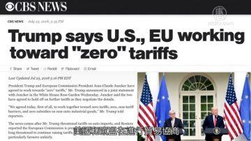 China Uncensored(中國解密):中美貿易戰 中共真能以牙還牙嗎?