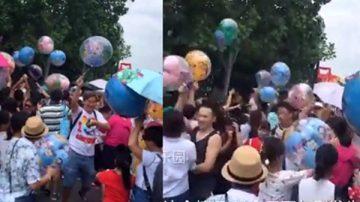 上海迪士尼气球被哄抢 网友:丢人丢到家了(视频)