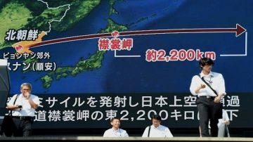 朝鮮核武 日白皮書列「緊迫威脅」 韓擬增國防預算