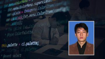 涉嫌网络攻击 朝鲜黑客遭美国指控