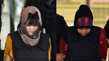 金正男暗殺案 馬國警急尋2印尼女子出庭作證
