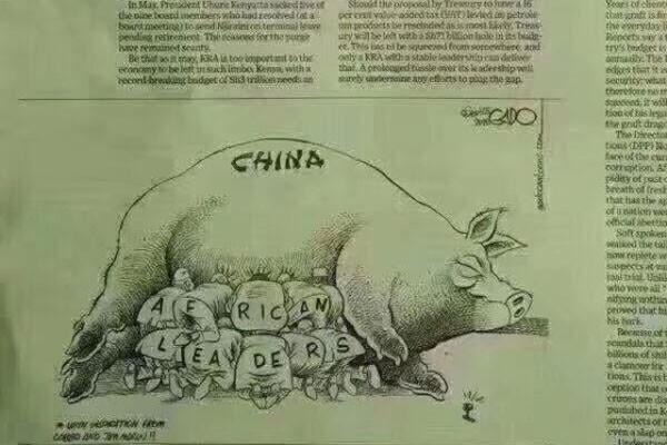 非洲战略只是梦?港媒:中共将输到落花流水